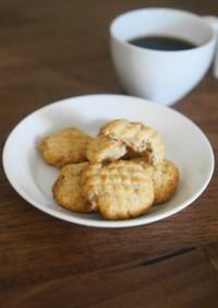 酒粕と白みそ、胡桃のクッキー