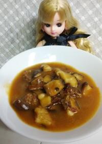 リカちゃん♡椎茸牛肉旨味カレー甘┳┓〜*