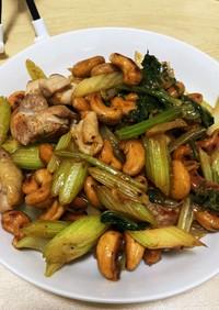 鳥もも肉とセロリのカシューナッツ炒め