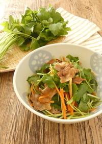 カリカリ豚とみつ葉のサラダ