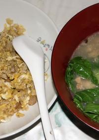 玉子たっぷり炒飯と豚骨野菜スープ