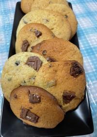 スタバ風チョコチャンククッキー