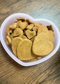塩バナナのおからきな粉クッキー