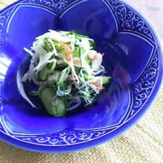 梅香る水菜カニカマ和え
