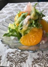 みかんと新玉ねぎと生ハムのサラダ