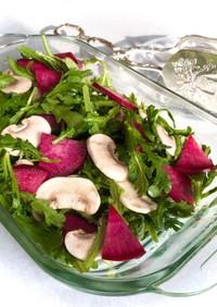 春菊とホワイトマッシュルームのサラダ