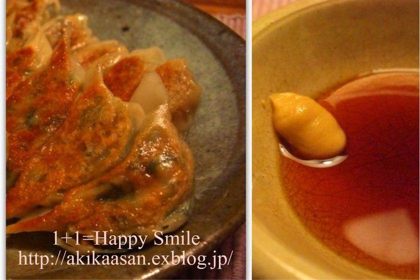 鉄分豊富♡納豆と小松菜の餃子