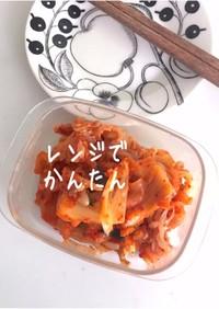 ★レンジで簡単豚キムチ★ダイエットおかず