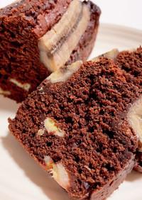 豆腐チョコバナナパウンドケーキ