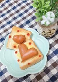 ウインナーのハートトースト♡