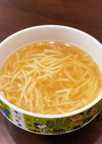【簡単!幼児食】生姜風味おこさまうどん