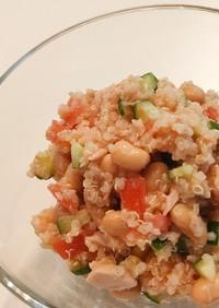 大豆とキヌアのサラダ