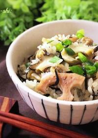 セブンのお惣菜で貝とひじきの炊き込みご飯