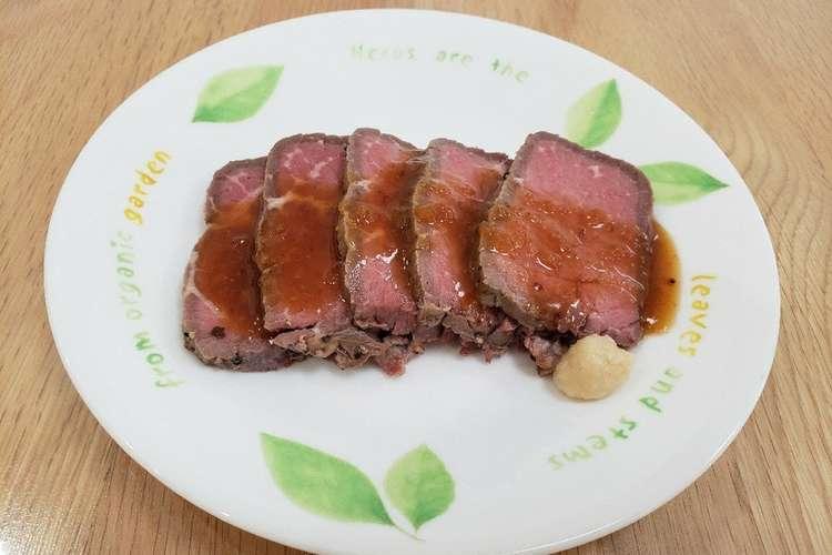 クック ローストビーフ ホット 【ホットクック調理】簡単!美味しい!おもてなしにも!ローストビーフレシピ