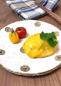 くるみとチーズの卵焼き(オムレツ)レンジ