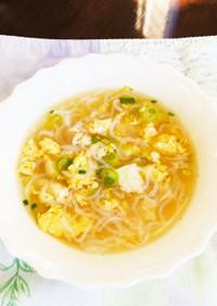 低糖質。豆腐と玉子と白滝のスープ。
