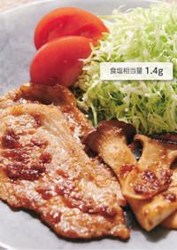 豚とエリンギの生姜焼き