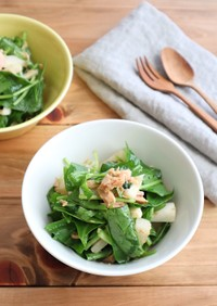 サラダほうれん草と大根のツナサラダ