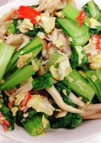 小松菜と卵と舞茸和風炒め