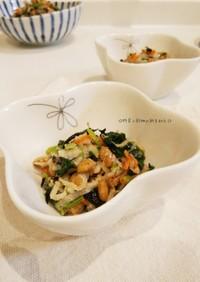 野菜と乾物の納豆和え