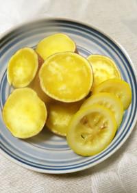 クックフォーミーで薩摩芋のレモン煮