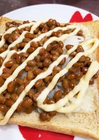 マリネした玉ねぎと納豆トースト