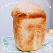 簡単♡HBでパリパリのフランスパンの写真