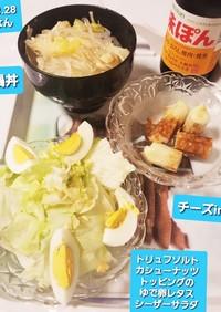カシューナッツシーザーサラダ♡他