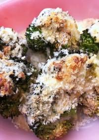 簡単☆ブロッコリーのチーズ焼き