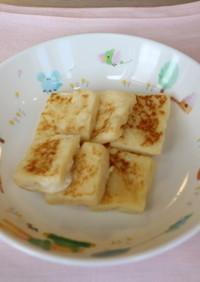 離乳食9か月~フレンチトースト
