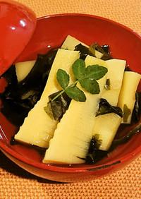 【野菜ソムリエ】京たけのこ若竹煮