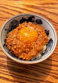 コチュジャン納豆ご飯