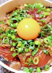 大葉香るカツオのたたき丼