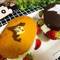 ヤマザキ北海道チーズ蒸しケーキで♡みさえ
