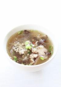 旨っ【キノコと豚ひきのベトナム風スープ】