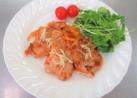 【減塩主菜】豚肉のしょうがケチャップ焼き