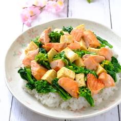 〈くらし薬膳〉ハーブちらし寿司