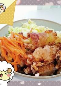 豚こまと野菜の唐揚げ