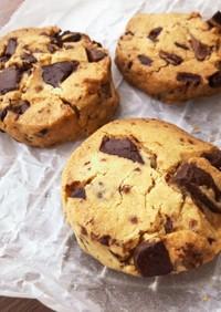 バイロンベイクッキー風チョコクッキー