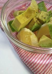アボガドとグレープフルーツのサラダ