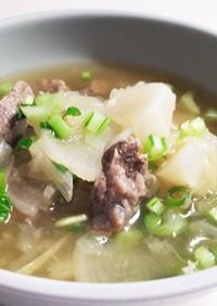 牛すね肉とかぶのコラーゲンたっぷりスープ