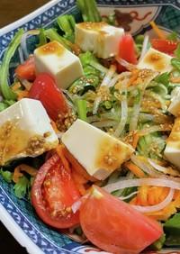 豆腐と春菊の韓国風サラダ