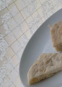 低脂質 ノンオイル バナナケーキ