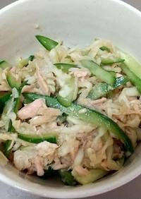 切り干し大根とツナの中華風サラダ