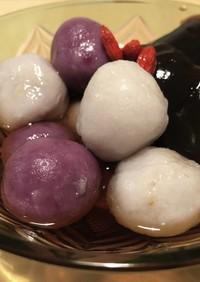 つるモチ♪ さといもの芋圓 台湾スイーツ