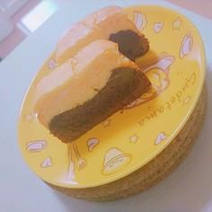 チョコ&チーズ 2層のケーキ