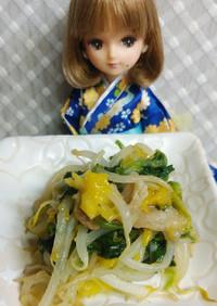 リカちゃん♡はっさく塩こしょう野菜炒め♪