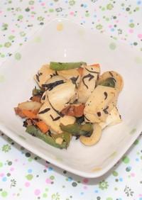 豆腐と芽ひじきの炒め煮