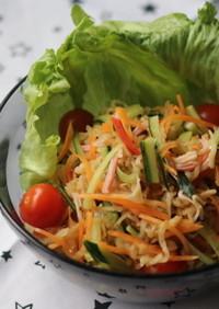パリパリダイエットの切り干し大根のサラダ
