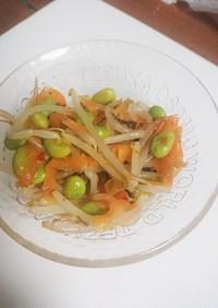 ☆女性の悩みに!4種の野菜の中華ナムル風
